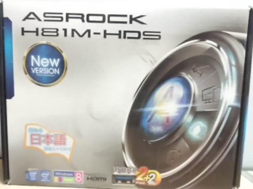 ASRock H81M-HDS