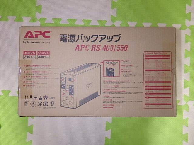 APC RS 400 BR400G-JP