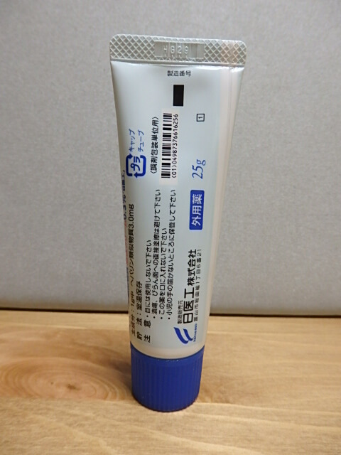 ヘパリン類似物質油性クリーム0.3%の注意書き
