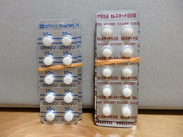 ロラタジン錠10mg「NP」とセレスターナ配合錠