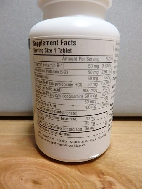 Source Naturals, ビタミンB50コンプレックス, 50 mg, 100錠