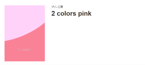 2 colors pink