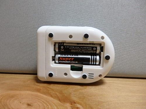 ドリテック(dretec) デジタルタイマー タイムアップ ホワイト T-186WT