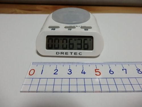 ドリテック(dretec) デジタルタイマー タイムアップ