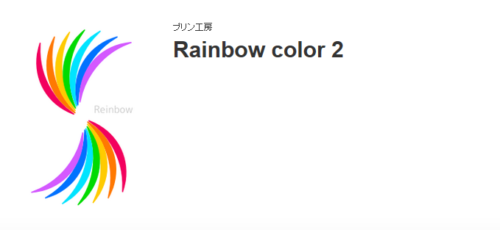 Rainbow color 2