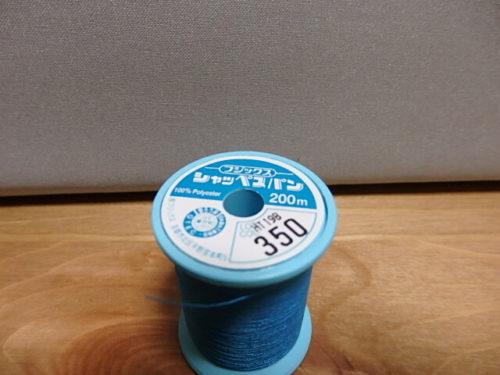 シャッぺスパンミシン糸60番、色は青で350番