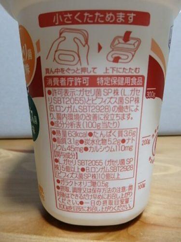 雪印 ナチュレ 恵 megumi 400g 栄養成分