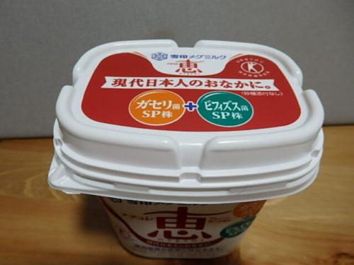 雪印 ナチュレ 恵 megumi 400g 上