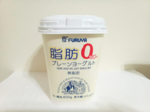 脂肪0 プレーンヨーグルト 400g