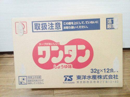 ワンタン しょうゆ味 32g×12個
