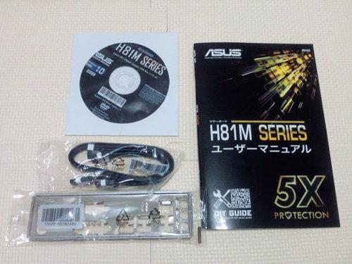H81M-E 付属品