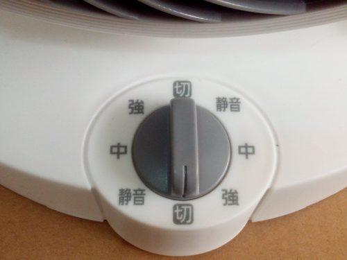 アイリスオーヤマ サーキュレーター 静音 固定 ~8畳 ホワイト PCF-HD15N-W スイッチ 静音