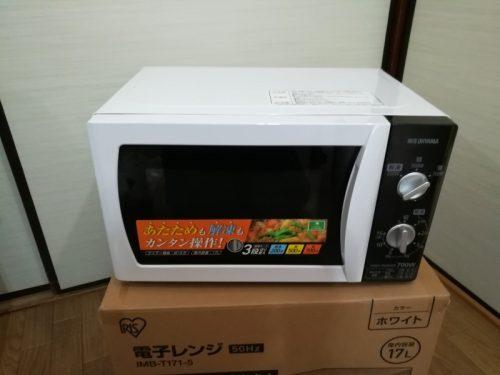 アイリスオーヤマ 電子レンジ 単機能レンジ 50Hz専用 東日本 IMB-T171-5