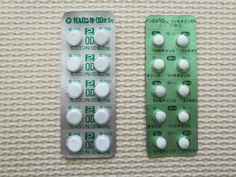 ファモチジン錠とガスロンN・OB錠