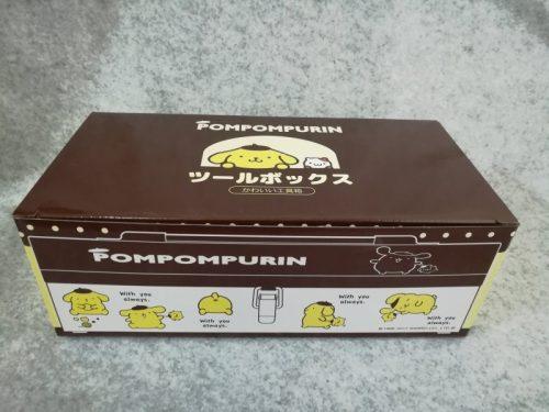 ポムポムプリンちゃんの工具箱 外箱