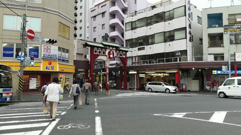 川崎大師 表参道入口
