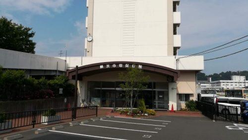 横浜市電保存館 外観