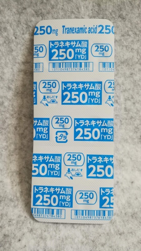 トラネキサム酸錠250mg 「YD」裏
