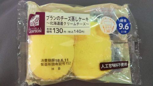 ブランのチーズ蒸しケーキ~北海道クリームチーズ~ 税抜133円