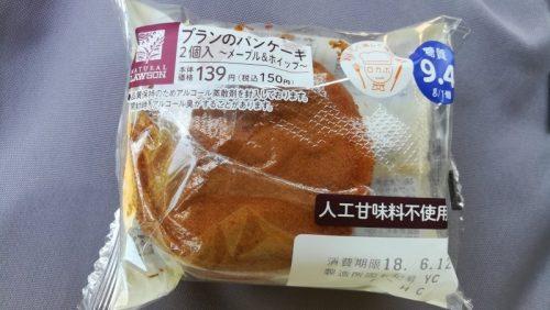 ブランのパンケーキ 2個入(メープル&ホイップ) 税抜143円