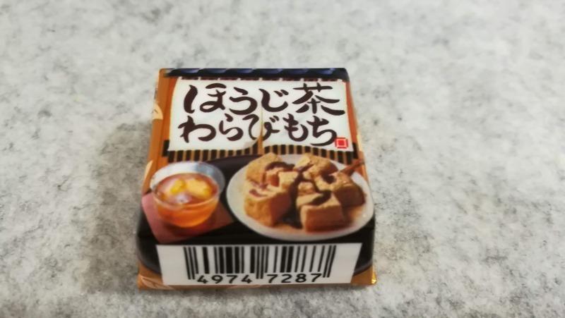 チロルチョコほうじ茶わらびもち