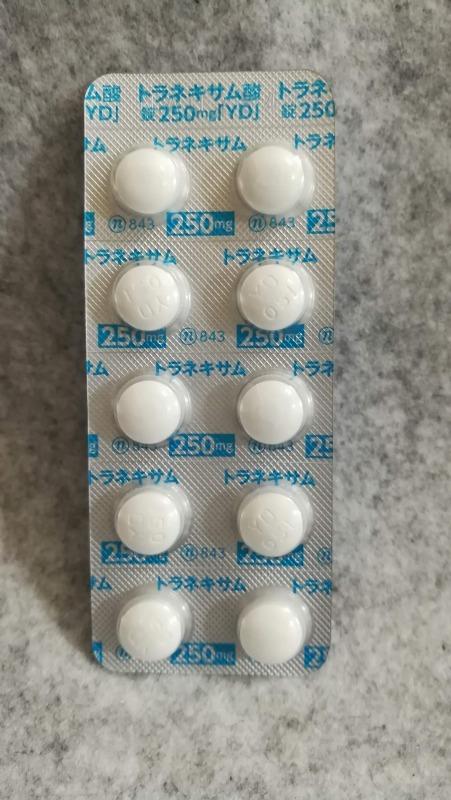 トラネキサム酸錠250mg 「YD」