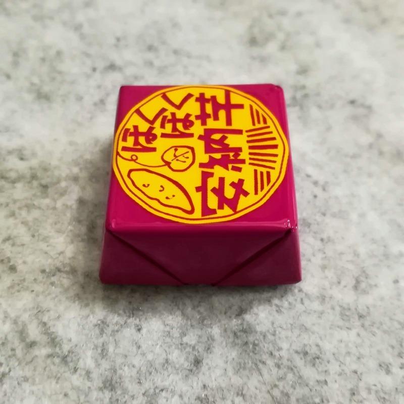 チロルチョコ ほくほく安納芋 紫色のパッケージ 横