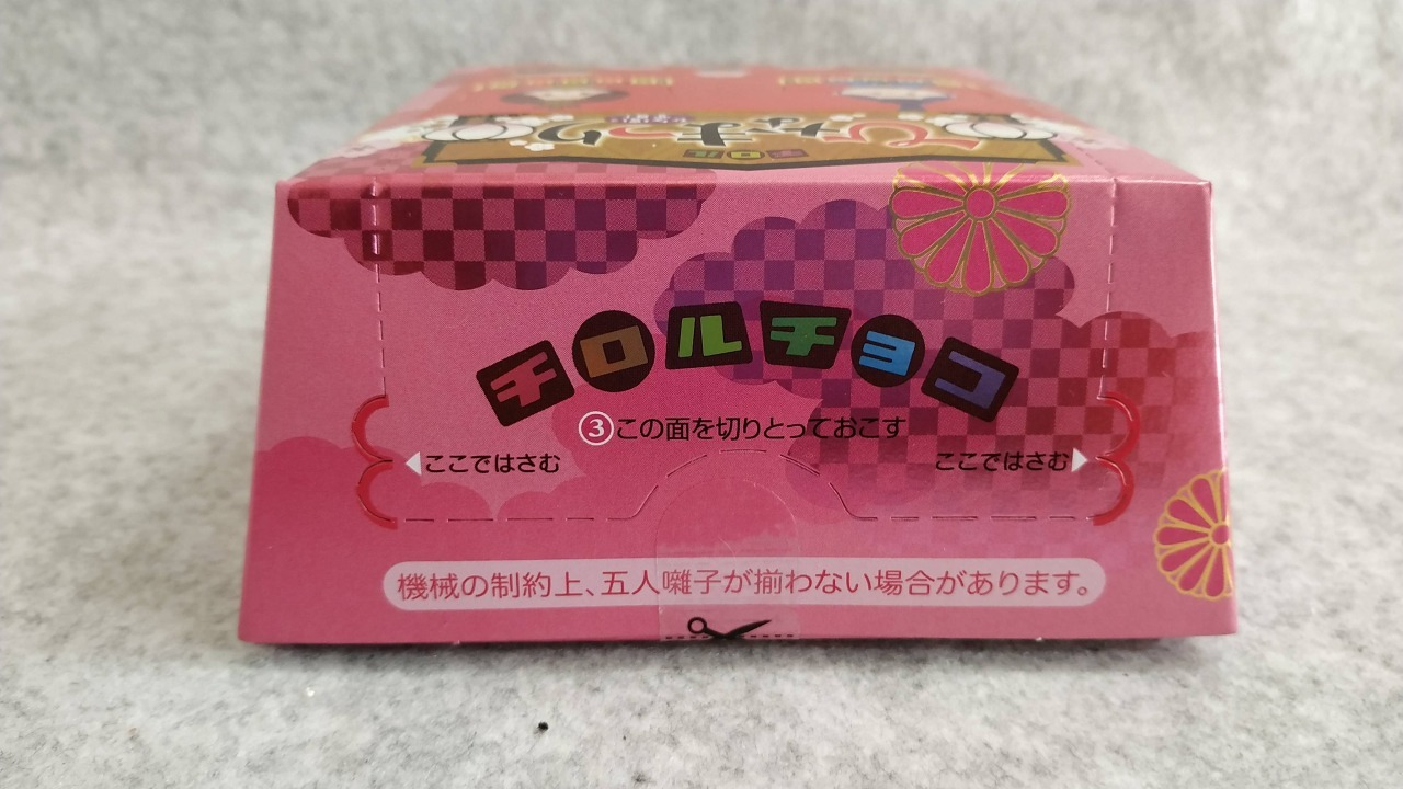 チロルチョコ ビッグチロル〈ひなまつり〉外箱横3