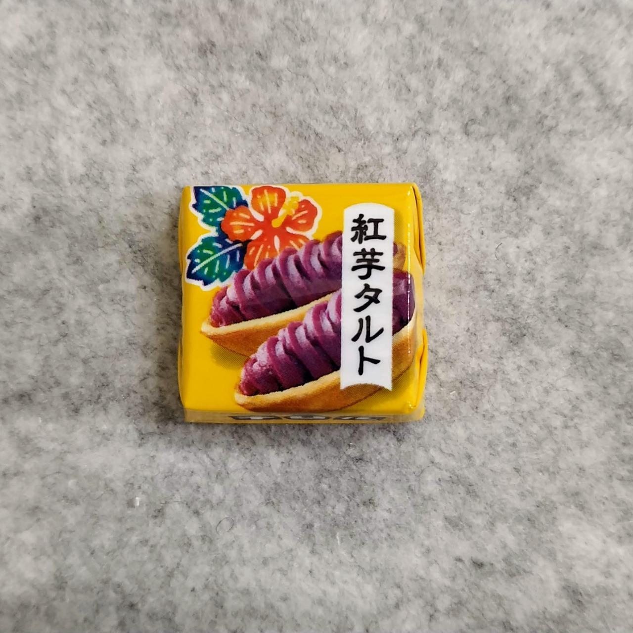 チロルチョコ 沖縄スイーツ紅色タルト