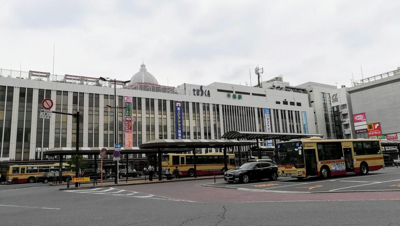 平塚駅前2