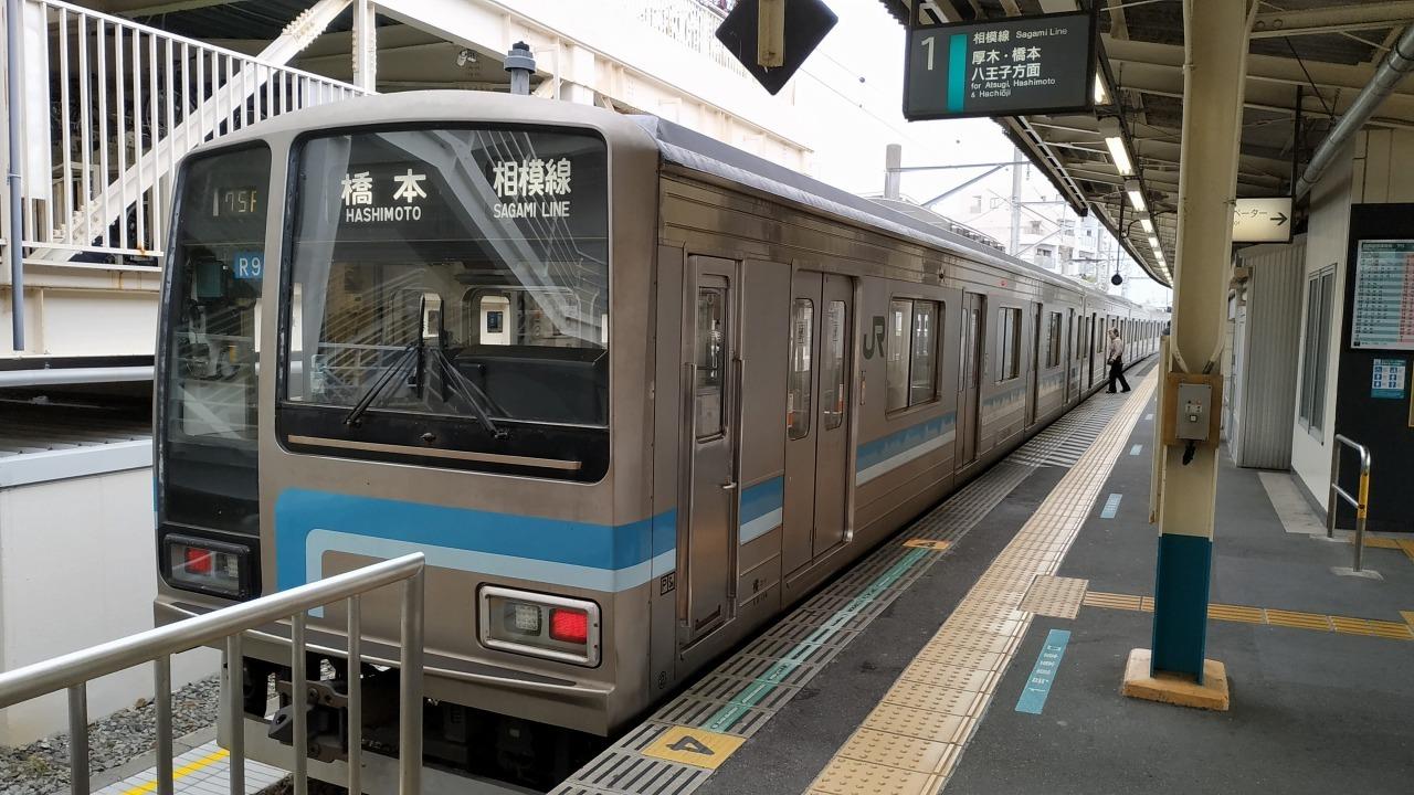 茅ヶ崎駅 相模線
