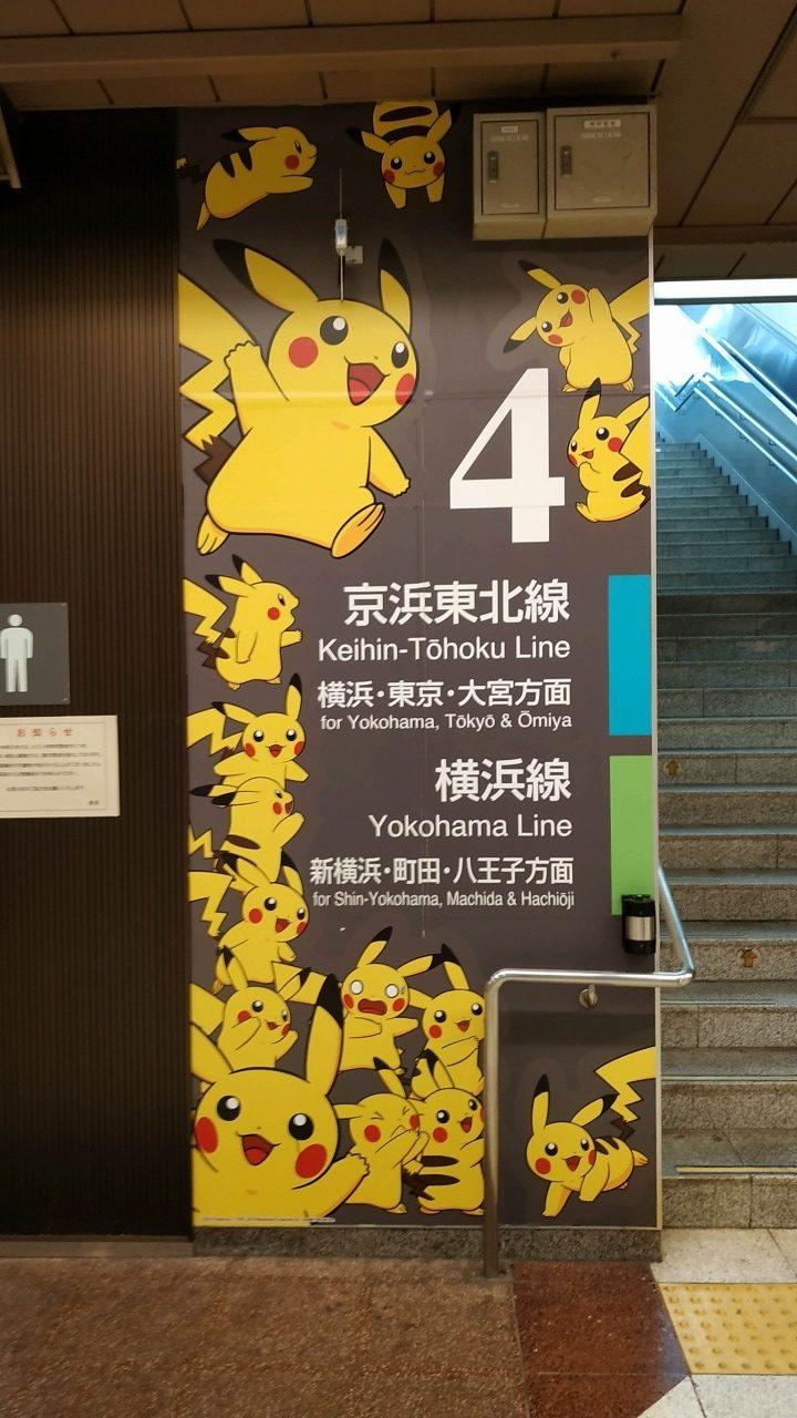 桜木町駅の柱がピカチュウ3