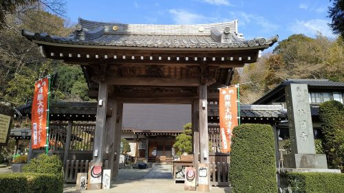 天台宗妙圓寺