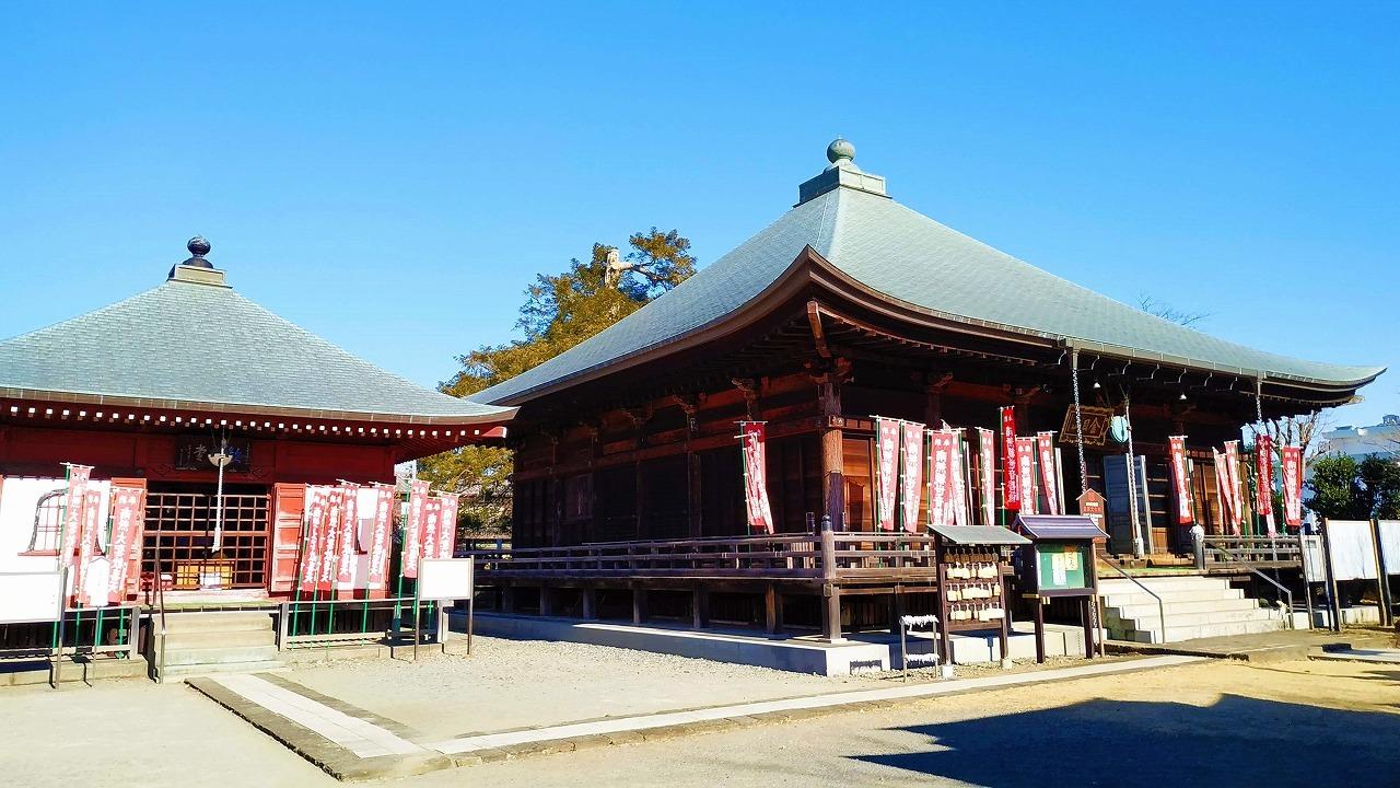 光明寺 神奈川県 平塚市