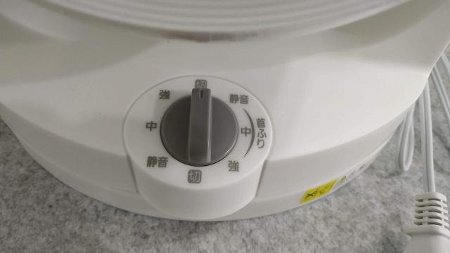 アイリスオーヤマ サーキュレーター 静音 左右首振り 8畳 パワフル送風 ホワイト PCF-HD15-W 風量切り替え