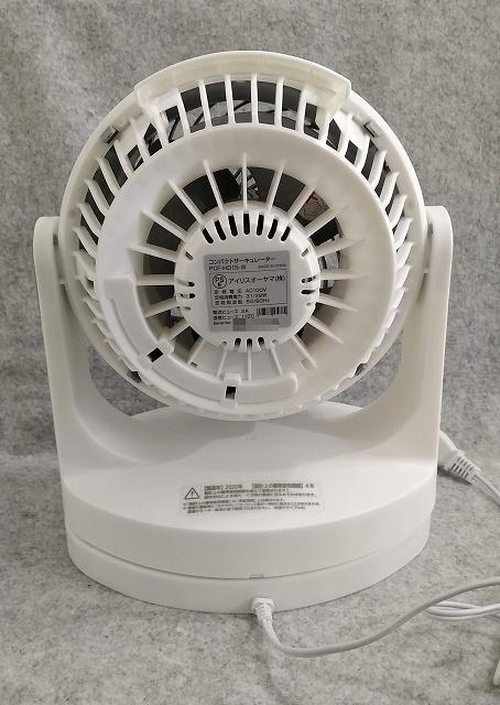 アイリスオーヤマ サーキュレーター 静音 左右首振り 8畳 パワフル送風 ホワイト PCF-HD15-W 後ろ