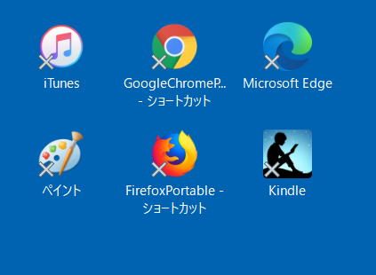 windows10デスクトップアイコンに×印(バツ印)がつく